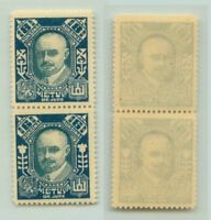 Lithuania 🇱🇹 1922 SC 119a MNH error 8 auk on 6 auk cliche pair . f3112
