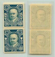 Lithuania 1922 SC 119a MNH error 8 auk on 6 auk cliche pair . f3112