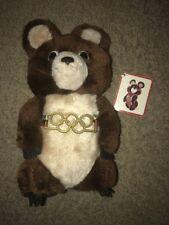 "Dakin MISHA BEAR OFFICIAL MASCOT 1980 MOSCOW OLYMPICS 10"" Plush Stuffed Animal"
