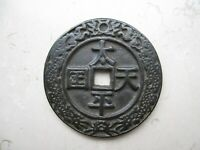 T'ai P'ing T'ien Kuo  Sheng Bao, Floral Coin 144.4g 71.5mm x 4.4mm thick