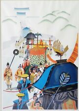 "Large MASAO IDO Jidai Festival Shin Hanga Japan Woodblock Print  22-5/8"" x 29"""