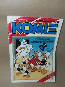 VINTAGE GREEK MAGAZINE COMICS KOMIX WALT DISNEY NO.49 1992 TERZOPOULOS