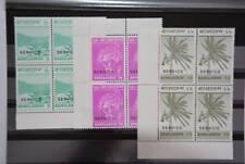 MÜ Bangladesch Dienstmarken 9 10 11 Viererblöcke postfr. kompl. MW: ca. 54,-