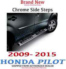 Genuine OEM Honda Pilot Chrome Side Step Kit 2009 - 2015  (P/N: 08L33-SZA-100A)