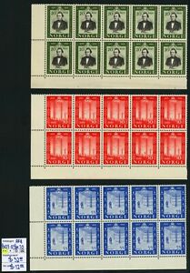 NORWAY AFA 401-403 x10. 1954, 3x block of 10, all mint never hinged (MNH).