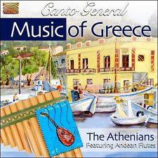 Greek Music CDs & DVDs
