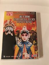 Farewell to My Concubine, Chen Kaige, Zhang Fengyi, L Cheung,1993 DVD LIKE NEW
