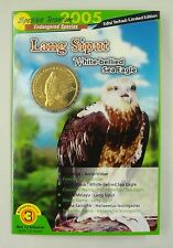 Malaysia 25 Sen Coin 2004 UNC, Endangered Species - White-bellied Sea Eagle