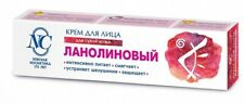 Newskaja Kosmetika Gesichtscreme mit Lanolin /Ланолиновый