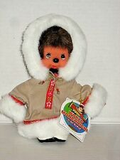 "Monchhichi World Alaska Eskimo Dress Girl Monchichi Sekiguchi 20cm 8"" Kiki Rare"