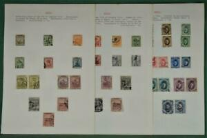 EGYPT STAMPS SELECTION ON 4 ALBUM PAGES  (R134)