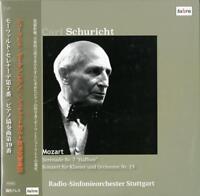 CARL SCHURICHT &...-MOZART: SERENADE NO. 7. PIANO...-JAPAN 2 LP Ltd/Ed AI70