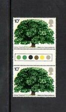 1974 TREE TRAFFIC LIGHT GUTTER PAIR  SG 949 MNH folded *