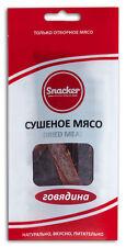 Beef Jerky 50g.= 1,76 oz. NO PRESERVATIVES or Nitrites.