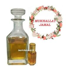 Mukhallat Jamal 3ml by Al Haramain Ambergris Dehnal Oudy Sandalwoody Perfume Oil