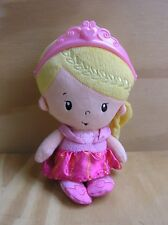 Fisher Price My first Little Princess Plush Soft toy With bell Small, 29cm    A