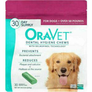 OraVet Dental Hygiene Chews large dog over 50lbs - Pack of 30, NEW