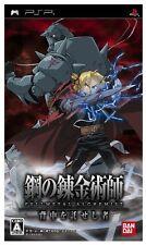 Used PSP Fullmetal Alchemist: Senaka wo Takuseshi Mono Japan Import、
