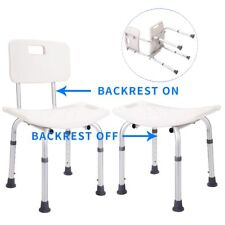 Shower Chair Bath Adjustable Medical Tub Bench Stool Seat Detachable Backrest