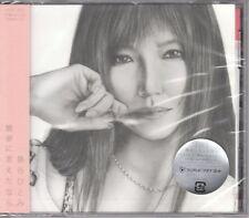 HITOMI SHIMATANI - Kantan Ni Ietanara - J-Pop - CDMS - AVCD-48023 - Japan