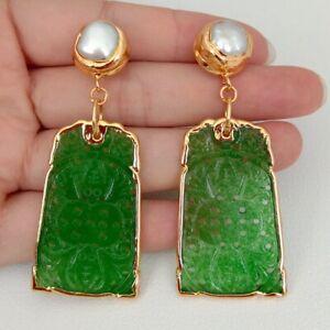 Green Jade Carved rectangle  White Pearl Dangle Stud Earrings