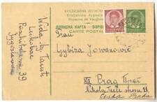 KINGDOM OF YUGOSLAVIA LESKOVAC 9.I 1940 STATIONERY UP-RATED to PROTECTORATE Č&M
