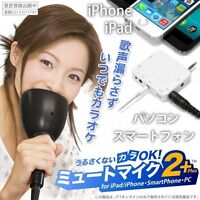 JTT Karaoke Noiseless Mute Microphone 2 Plus For iPad iPhone Smartphone Japan