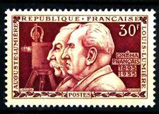 France 1955 Invention du cinématographe Yvert n° 1033 neuf ** MNH