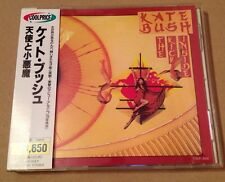 Kate Bush -  The Kick Inside Rare Japanese Cd Album + OBI + Lyric Sheet +Booklet
