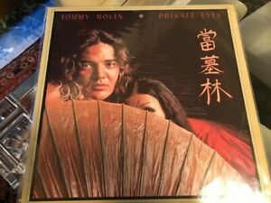 Tommy Bolin Private Eyes LP NM! Deep Purple