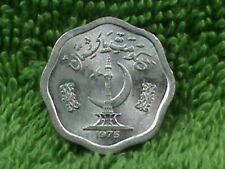 Pakistan 2 Paisa 1975 UNC