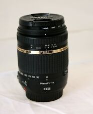 Tamron lens for canon - 18-270mm f3.5-6.3