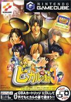 Konami Hikaru no Go 3 Japan Import