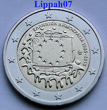 Griekenland speciale 2 euro 2015 Europese Vlag UNC