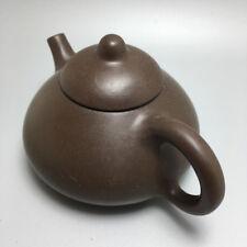 OldZiSha-Rare Chinese Yixing ZiSha Old Small ZhuNi Teapot For Brew Tea  185g 85