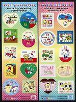 JAPAN 2014 Hello Kitty Comics Zeichentrickfiguren Sommergrüße ** MNH