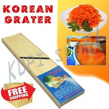 CARROT GRATER KOREAN RUSSIAN UKRAINIAN SLICER ТЕРКА КОРЕЙСКАЯ МОРКОВЬ OAK WOOD