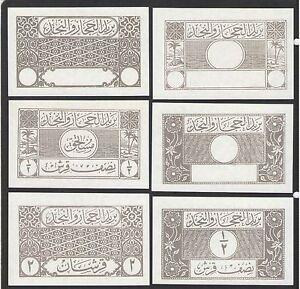 Saudi Arabia Hejaz-Nejd 1926 Large Color Trial Proof Postage Due Size100x63mm 10