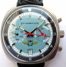STURMANSKIE Russian Watch Chronograph SHTURMANSKIE , Stainless Steel , Box