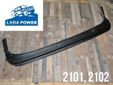 Lada 2101 2102 Windshield Bottom Repair Part