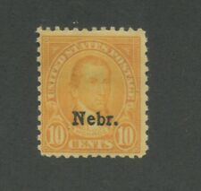 1929 United States Postage Stamp #679 Mint Hinged F/VF No Gum