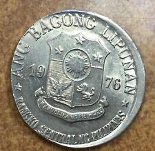 PHILIPPINES PISO 1976  MINT ERROR struck off center smooth edge 9.7 grams