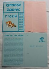 CHINESE TIGER SIGN BIRTHDAY CARD ZODIAC ASTROLOGY HOROSCOPE GREETING