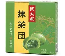 Japanese Chinese Matcha Mochi 沈大成 Taro Rice Cake Snack dessert 200g