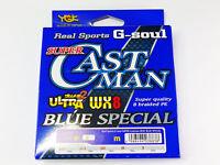 YGK - Real Sports G-SOUL SUPER CASTMAN WX8 BLUE SPECIAL 200m #2.5 46lb