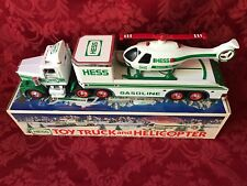 "1995 HESS ""TOY TRUCK AND HELICOPTER"" NEW IN BOX-MINT"
