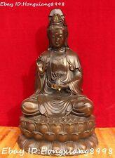 Chinese Pure Bronze Seat Kwan-yin Guanyin Quanyin Guan Quan Yin Goddess Statue