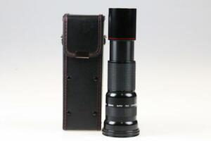SIGMA Super Tele Converter 3x 46mm mit Ringe