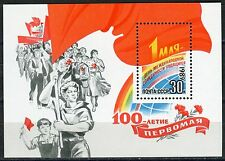 5940 - RUSSIA 1989 - 100 Years of 1`st May - Flag - MNH S/S