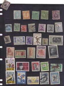 stamps  Uruguay 17